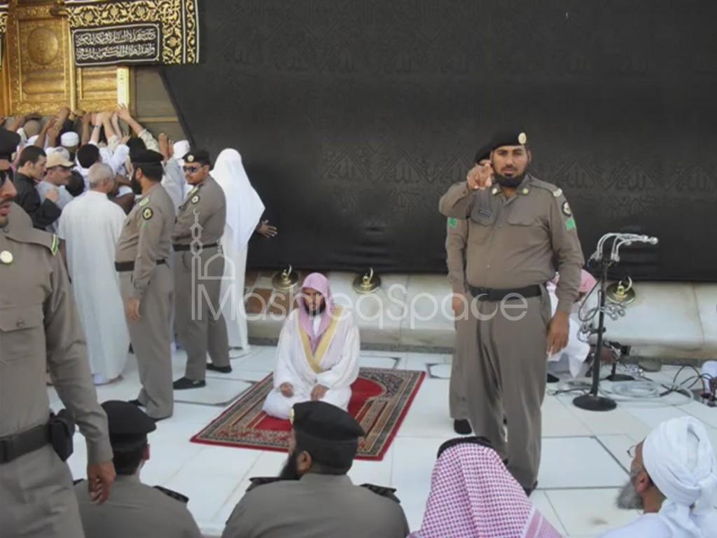 Maher Al Mueaqly : Doaa Al Qounout