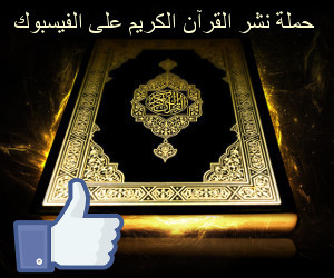 sourate al kahf ahmed al ajmi